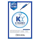 MEDIHEAL K-Water Alpha活力補水舒緩維他命面膜 8片/盒