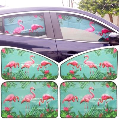 紅鶴-車用磁吸式四層遮陽簾(前窗2片+後窗2片))