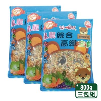 貼心寵兒 - 鼠鼠綜合高纖主食800g/包 三包組