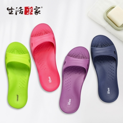 生活采家輕量EVA優雅ifun室內拖鞋_8雙(綠XL藍L紫M桃S各2)