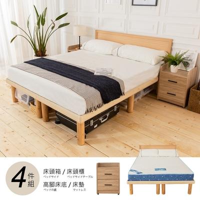 時尚屋 佐野6尺床片型4件房間組-床片+高腳床+床頭櫃2個+床墊