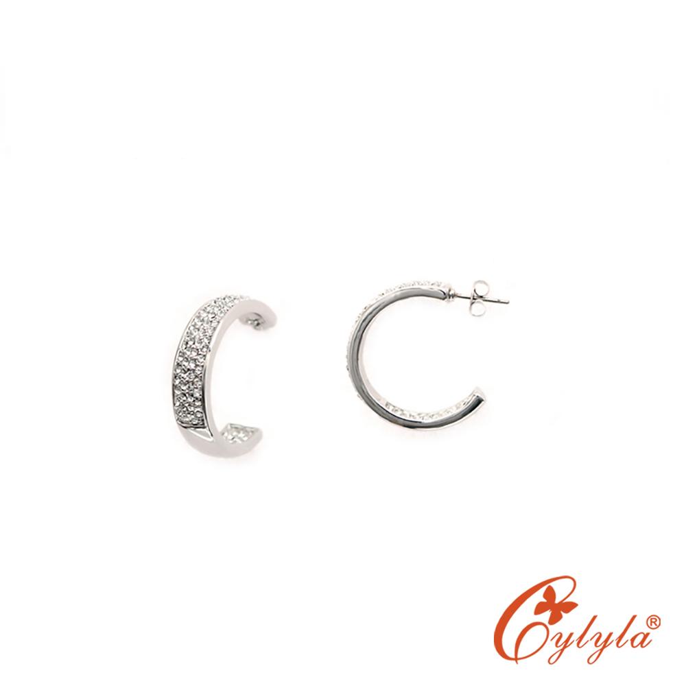 Cylyla思琳娜 C環奧地利水晶耳飾EP-29417G