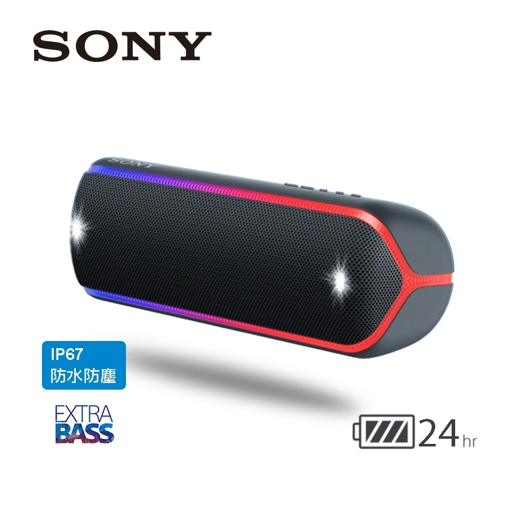 SONY 可攜式防塵防水藍牙喇叭 SRS-XB32 黑色