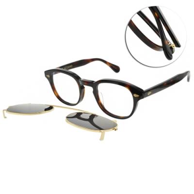 NINE ACCORD 光學眼鏡加前掛式墨鏡 方框款 / 琥珀棕-金 # HORN EDEN C2