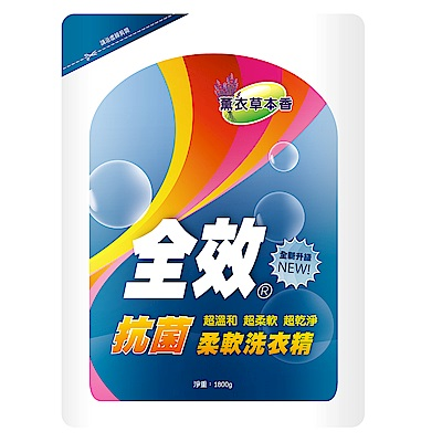 毛寶 全效抗菌柔軟洗衣精1800G(補)