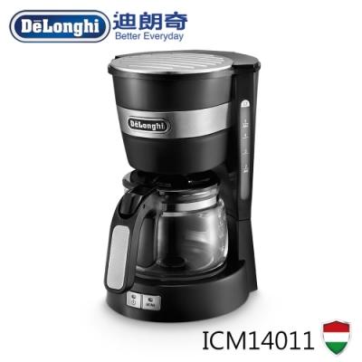 De Longhi迪朗奇美式咖啡機 ICM14011