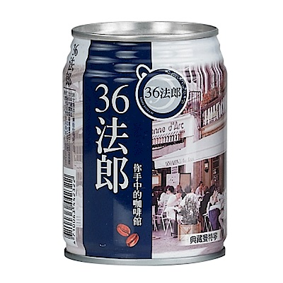 36法郎 典藏曼特寧(240mlx24入)x2箱