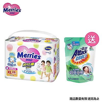 妙而舒 妙兒褲(XL) (24片/包)