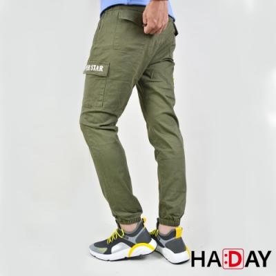 HADAY 男褲長褲 縮口褲 雙口袋極度硬挺工作褲 四季可穿 軍綠 黑色