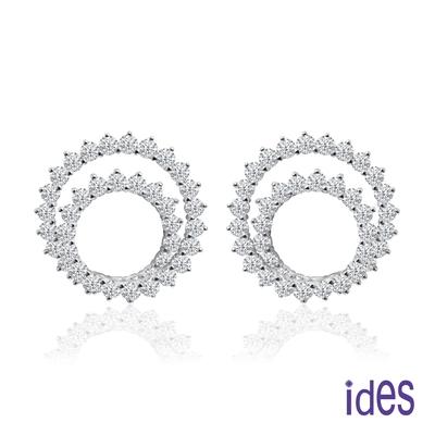 ides愛蒂思 歐美設計款3.50克拉E/VVS1極優車工鑽石耳環/環抱(精工18K)