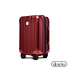 Deseno酷比旅箱III 18.5吋超輕量拉鍊行李箱寶石色系廉航指定版-金屬紅