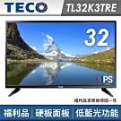 福利品TECO東元 32吋液晶顯示器+視訊卡TL32K3TRE