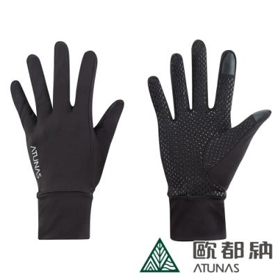 【ATUNAS歐都納】女款冰絲涼感防曬透氣手套A1AGAA05N黑/騎車配件/戶外活動