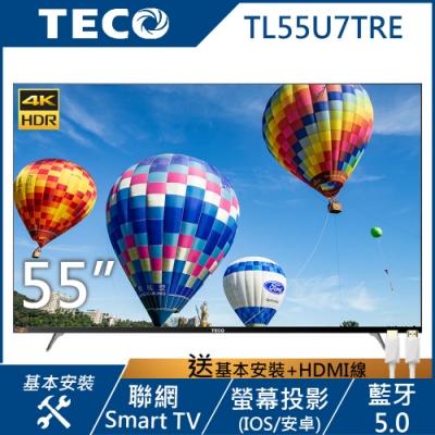 [館長推薦]TECO東元 55吋 4K Smart連網 無邊框液晶顯示器 TL55U7TRE(無附視訊盒)