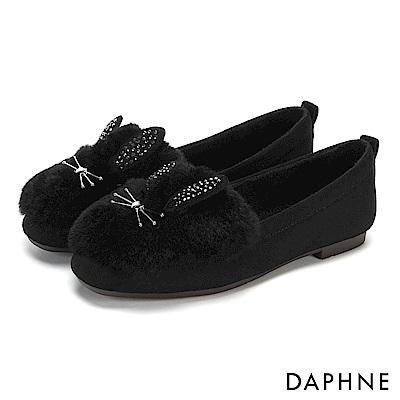 達芙妮DAPHNE 平底鞋-原色佐水鑽皮草兔耳朵娃娃鞋-黑