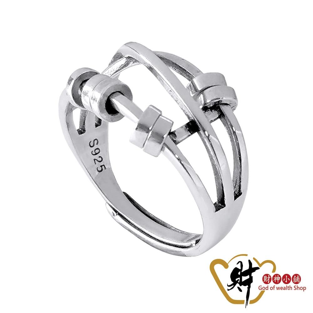 財神小舖 轉運靈動戒指 925純銀 活圍戒 (含開光) RS-024