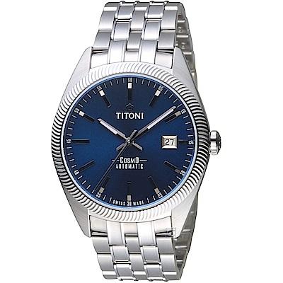 TITONI宇宙系列摩登經典機械腕錶(878S-612)-藍