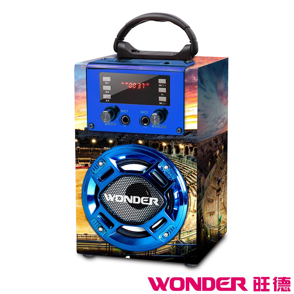 WONDER旺德 藍牙KTV音響/歡唱機 WS-T023U