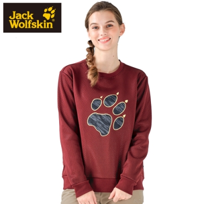 【Jack Wolfskin 飛狼】女 圓領長袖刷毛保暖衣 大學T恤 『酒紅』