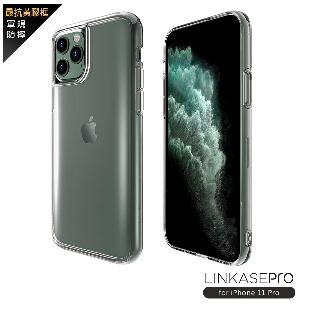 LINKASE PRO iPhone 11 Pro 大猩猩曲面玻璃軍規防摔保護殼-激淨透