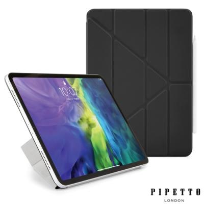 PIPETTO Origami Folio iPad Pro 12.9吋(第4代) 磁吸式保護套