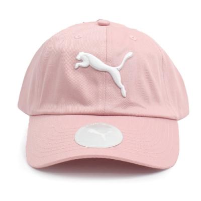 PUMA 基本系列棒球帽(N) - 02241605