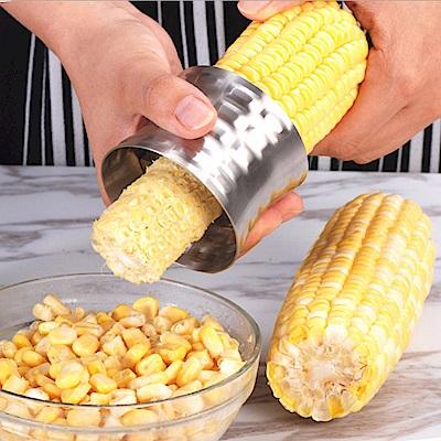 PUSH! 廚房用品304加厚不鏽鋼剝玉米器D155