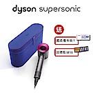 dyson Supersonic 吹風機 HD01 (桃紅)藍盒裝
