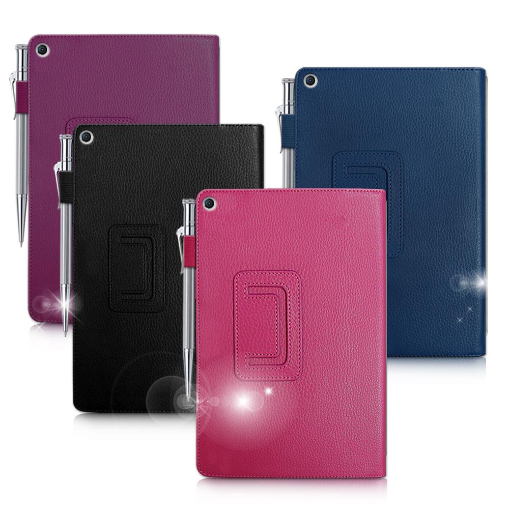 ASUS ZenPad 3 8.0 Z581KL 8吋經典商務書本式支架保護套