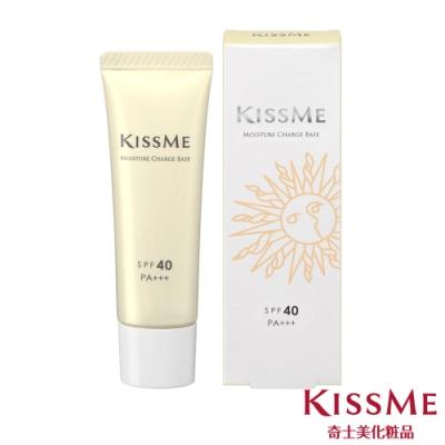 KISSME台灣奇士美 全天候絕對保濕隔離乳30g