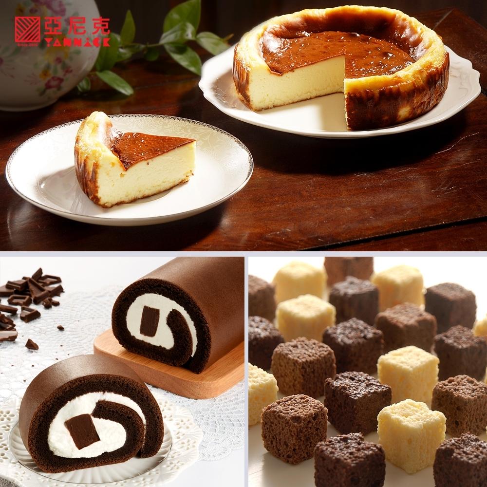 獨家 亞尼克生乳捲 生巧克力+巴斯克生起司+石疊黑巧克力2包