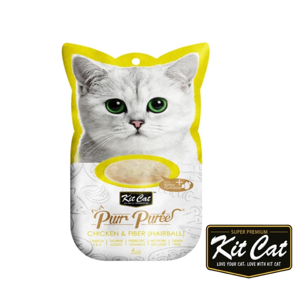 Kitcat呼嚕嚕肉泥- 雞肉、纖維素 化毛配方60g貓零食 貓肉條 貓肉泥 化毛 牛磺酸 適口性佳