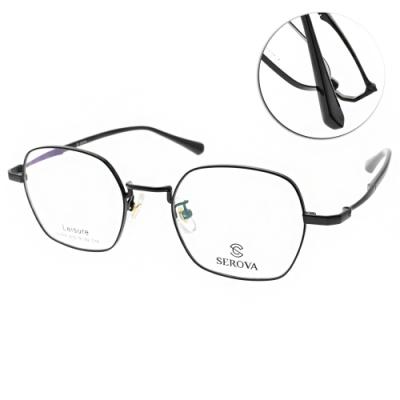 SEROVA眼鏡 低調韓風款/霧黑-黑 #SE SL578 C16