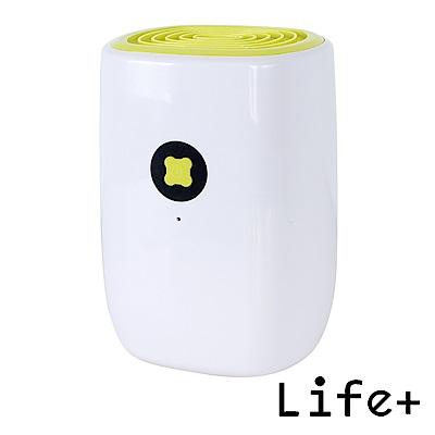 Life Plus 靜音節能迷你除濕機/衣櫥除濕機 (白黃)