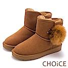 CHOiCE 暖暖時尚 俏皮毛球牛皮雪靴-棕色