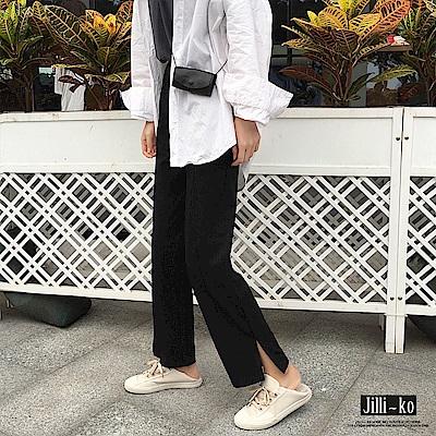Jilli-ko 韓版休閒運動開衩闊腿褲- 黑/灰