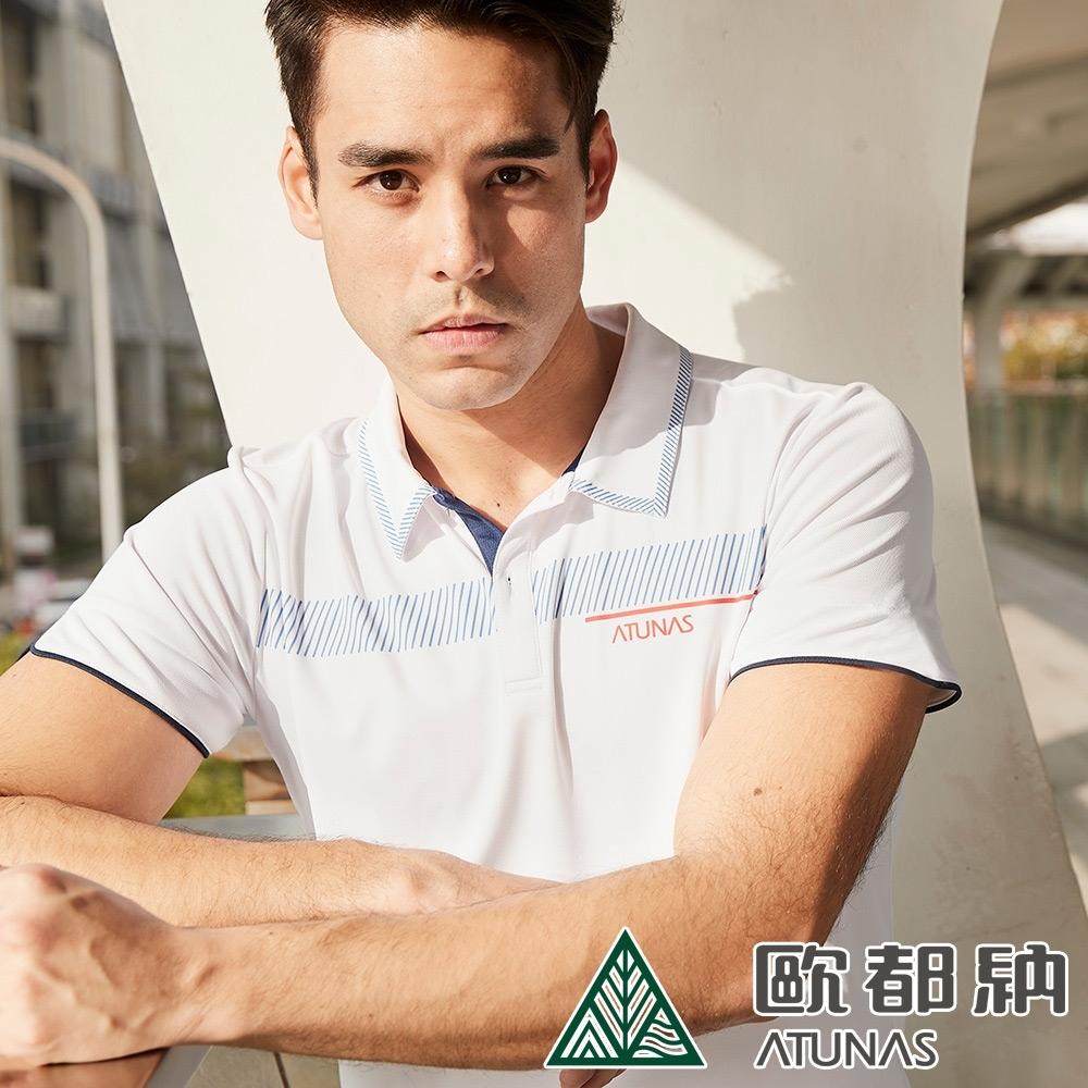 【ATUNAS 歐都納】男款ATUNAS-TEX防曬吸濕排汗快乾短袖POLO衫A2PS2005M白