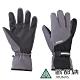 【ATUNAS 歐都納】中性款防水防風保暖手套A-A1855灰 product thumbnail 1