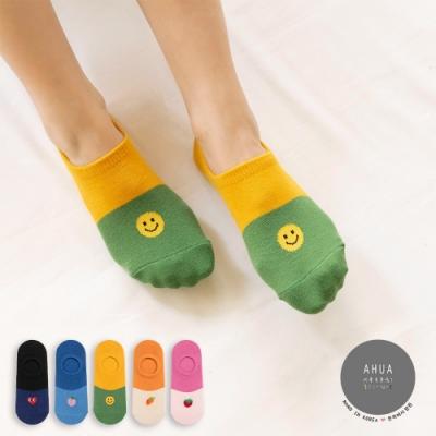 阿華有事嗎  韓國襪子   拼接撞色小圖案隱形襪   韓妞必備 正韓百搭純棉襪