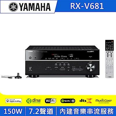 Yamaha山葉 RX-V681 7.2聲道 AV 擴大機