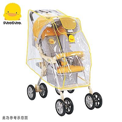 【任選】黃色小鴨《PiyoPiyo》手推車專用護套/雨罩(通用型)