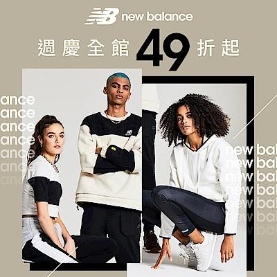 New Balance 週慶全館49折起