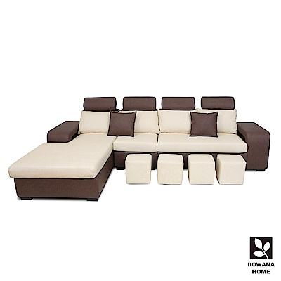 多瓦娜-都柏林貓抓皮L型沙發-附贈小椅凳
