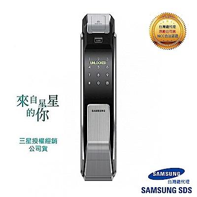 SAMSUNG三星 SHS-P718 指紋密碼感應卡鑰匙四合一 推拉型-銀(含安裝)