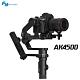Feiyu 飛宇 AK4500單眼相機三軸穩定器 product thumbnail 2