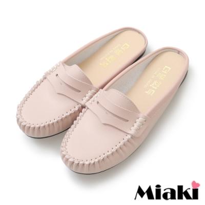 Miaki-穆勒鞋小資韓風平底豆豆鞋-粉