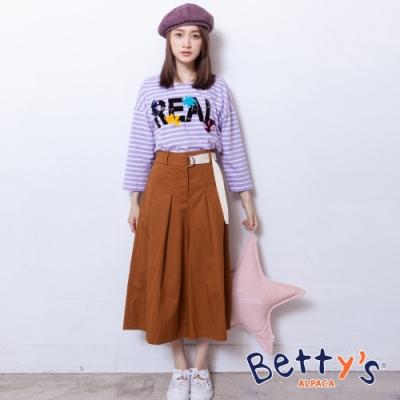 betty's貝蒂思 腰間穿帶微壓摺褲裙(駝色)