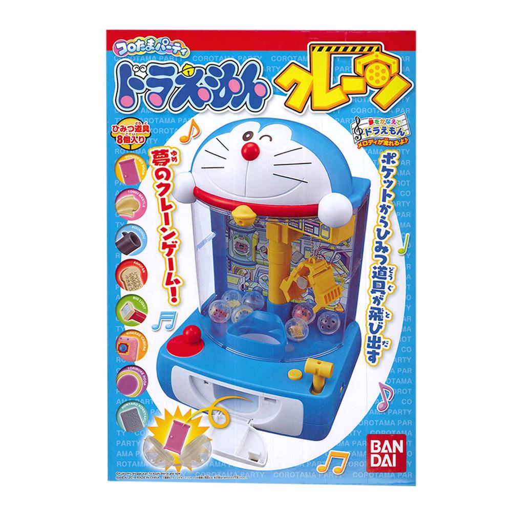 【BANDAI】代理版 哆啦A夢 Rolling Ball Party 迷你夾娃娃機