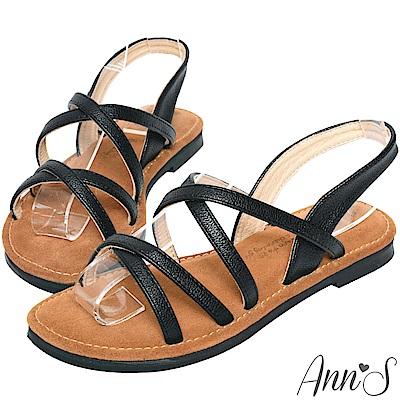 Ann'S水洗牛皮-雙X秒穿勾帶寬版平底涼鞋-黑