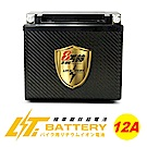 【日本KOTSURU】 8馬赫 機車鋰鈦超電池 (12A)